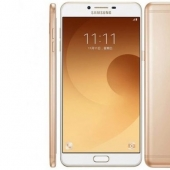 Samsung Galaxy C9 Pro tanıtımı yapıldı screenshot