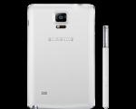 Samsung Galaxy Note 4 Tanıtımı Yapıldı screenshot