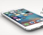iPhone 7 Basınca Duyarlı Buton Çift Kamera ile.. Ekran Görüntüsü